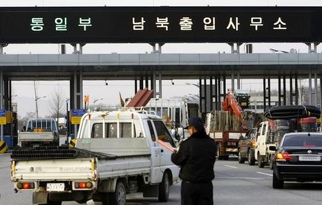 Corea del Norte. Realidades nada comunistas. - Página 2 20130911_kaesong