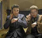 «The interview»