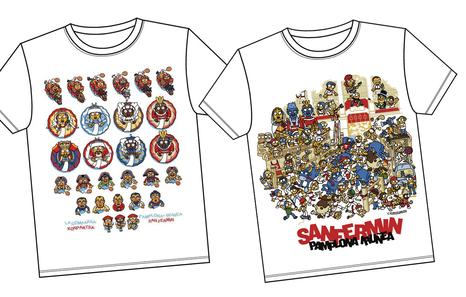 0976318eb1 Cuál de estas dos camisetas es la de Mikel Urmeneta