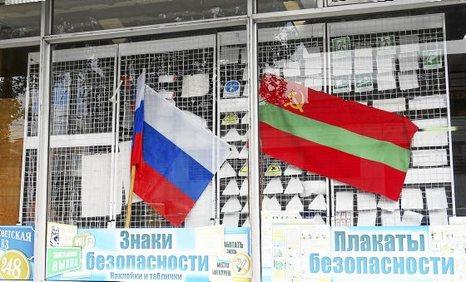 Anticomunismo en Moldavia: Prohiben el símbolo de la hoz y el martillo. 1101_mun_moldavia1