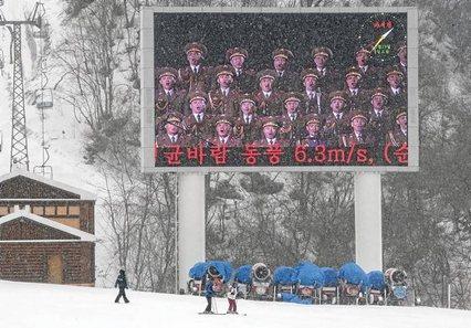 Corea del Norte. Realidades nada comunistas. - Página 3 0508_kir_reporcorea