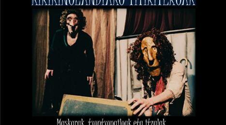 Kiriki_olandiako_titiriteroak