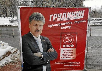 Rusia: luchas entre   sectores  capitalistas  por el poder  político. 0303_mun_rusia