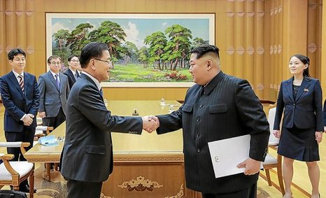 "Corea del Norte lanza un ""cohete"" 0307_mun_corea"