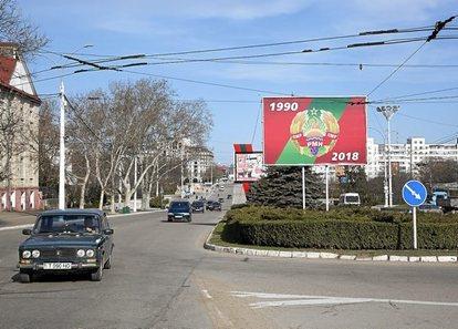 Transnistria: República secesionisa de Moldavia. 0604_mun_TRANSNISTRIA1